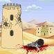 FortFire by Khalid Al-Hattali