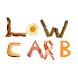 Low Carb Ernährung by S. Pantenburg-Wendel & S. Scholtyssek GbR