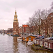 Amsterdam Wallpapers by avesrimas