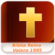 Biblia Reina Valera 1995 Audio by LuongOolong