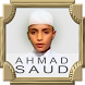 Murottal Ahmad Saud || Mp3 Quran Complette by Es Campur