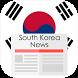 South Korea News by Alixali Apps