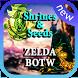 guide Zelda Botw Shrine & seed by strongerapps