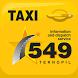 Таксі Тернопіль by TaxiAdmin