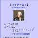 オイラー数e by Seitoku