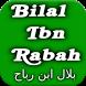 Biography of Bilal Ibn Rabah by ApplicationforMuslim