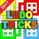 Ludo Wins Tricks King by CreativeDevIDN
