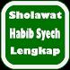 Sholawat Habib Syech Lengkap by Empiris.GS