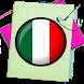 شرح قواعد اللغةالإيطالية 2018 by Best Games Forkids