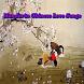 Chinese Mandarin Love Songs by Howard Idony