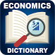 Economics dictionary offline by Dictionary-inc-app