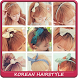 Korean Hairstyles Tutorial by Trulutown