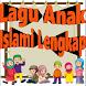Lagu Anak Islami Terlengkap (Offline + Ringtone) by Zona Islam