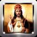 Jesus Christ Wallpapers by Omah Pandega
