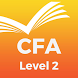 CFA® Level 2 Exam Prep 2017 by Edu Leaders, Inc.