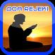 Doa Dimudahkan Rejeki by ENHA Studio