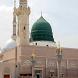 Islam Namaz-e-Nabawi - Audio by Eesha Haqq