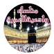 مناسك وادعية العمرة 2016 by Said ikhou