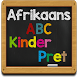 ABC Kinder Pret in Afrikaans by SMART GECKO SOFTWARE DEVELOPMENT (PTY) LTD