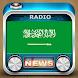Radio News Saudi Arabia by radio world recommend hq