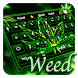 Weed Smoke Keyboard