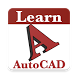 Learn AutoCAD Tutorials 2017 by DevSupport