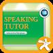 Speaking Tutor 1B by compasspub