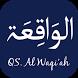 hafalan surah Al Waqi'ah by Adnani lab