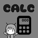 SIMPLE CALCULATOR droid-chan by GROUP808