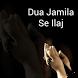 Dua Jamila Se Ilaj by PixlerSam