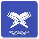 Quran and Hadees Malayalam by The Ark Technologies