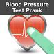 ब्लड प्रेशर BloodScanner Prank by sunglow