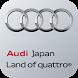 Japan - Land of quattro® by Audi Japan KK