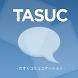 TASUC Communication by INFO LOUNGE LLC