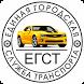 EGST Петропавловск-Камчатский by BIT Master