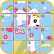 Unicorn Rainbow Pony Puzzle by Best Free and Fun Games