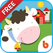 Animal Friends Free - Peekaboo by Bonsaisoft LLC