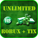 Unlimited Free Robux For Roblox Simulator Joke by Jooklis Clampy