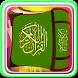 Murottal Al Qur'an Children by io adv dev