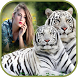 Wildlife Photo Frame 2 by Startup Solutions
