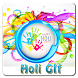 Holi GIF 2018 by GIF Apps Store