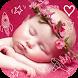 Baby Story Camera by PREMIUM PHOTO STUDIO
