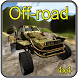 Off-Road Buggy Driver 2016 by TenFigures