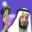 Othman Al-Khamees by Maher Ali