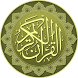 Al Quran Audio+Translation by Al kalam