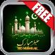 Eid Mubarak Greeting Ecard by Amal Makruf Apps