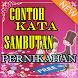 CONTOH KATA SAMBUTAN PERNIKAHAN by Ajian Dan Doa