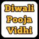 Diwali Puja दिवाली पूजा विधि by JainDev