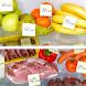 Калорийность продуктов by KitchenProStudio