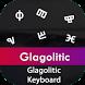 Glagolitic Input Keyboard by GrowUp Infotech